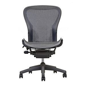 Aeron Chair by Herman Miller - Armless - Carbon