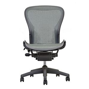 Aeron Chair by Herman Miller - Armless - Lead