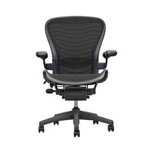Aeron Chair by Herman Miller - Lumbar - Graphite Wave