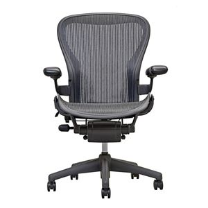 Aeron Chair by Herman Miller - Basic - Carbon