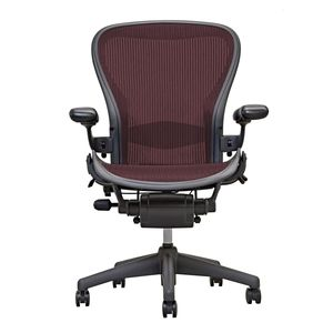 Aeron Chair - by Herman Miller - Highly Adjustable - Garnet