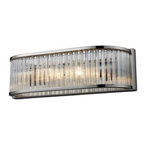 Braxton 2-Light Vanity In Polished Nickel by Elk Lighting