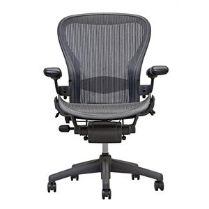Aeron Chair by Herman Miller - Lumbar - Carbon