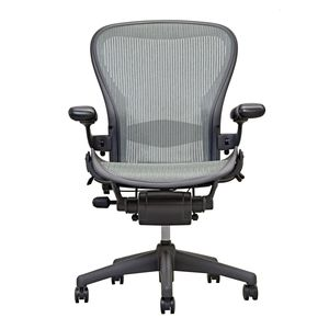 Aeron Chair by Herman Miller - Highly Adjustable - Lead Special