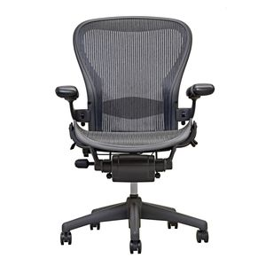 Aeron Chair by Herman Miller - Adjustable Lumbar - Carbon